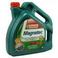 Castrol Magnatec 5W40 4 Λίτρα